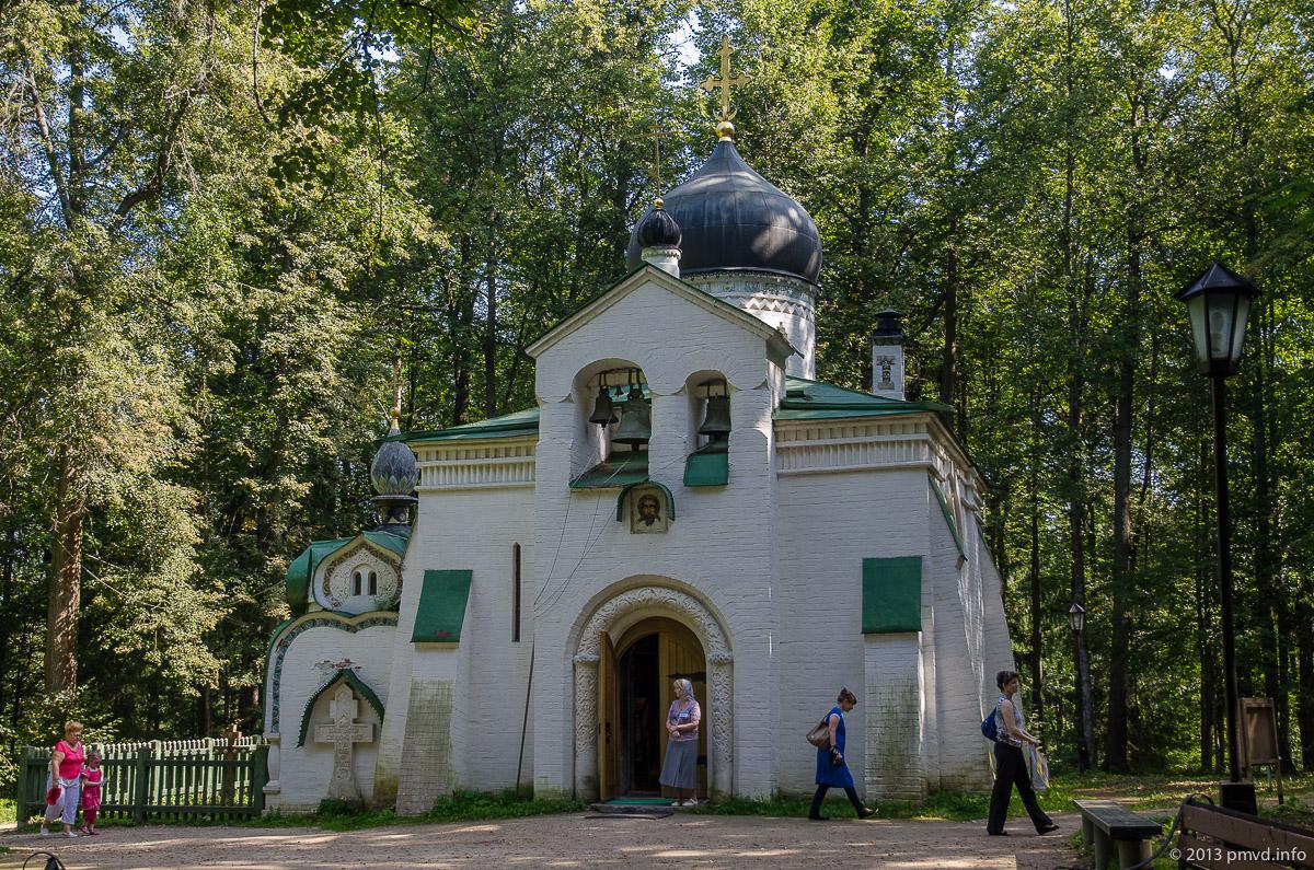 Церковь Спаса Нерукотворного. Абрамцево