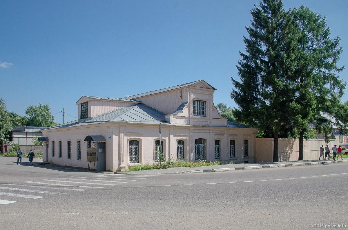 Хотьково. Музей народных ремесел