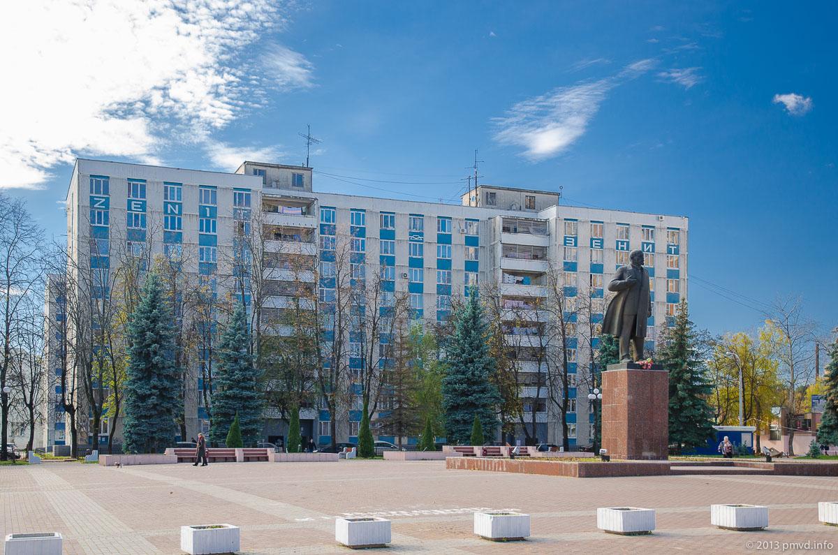 Красногорск. Площадь Оптиков