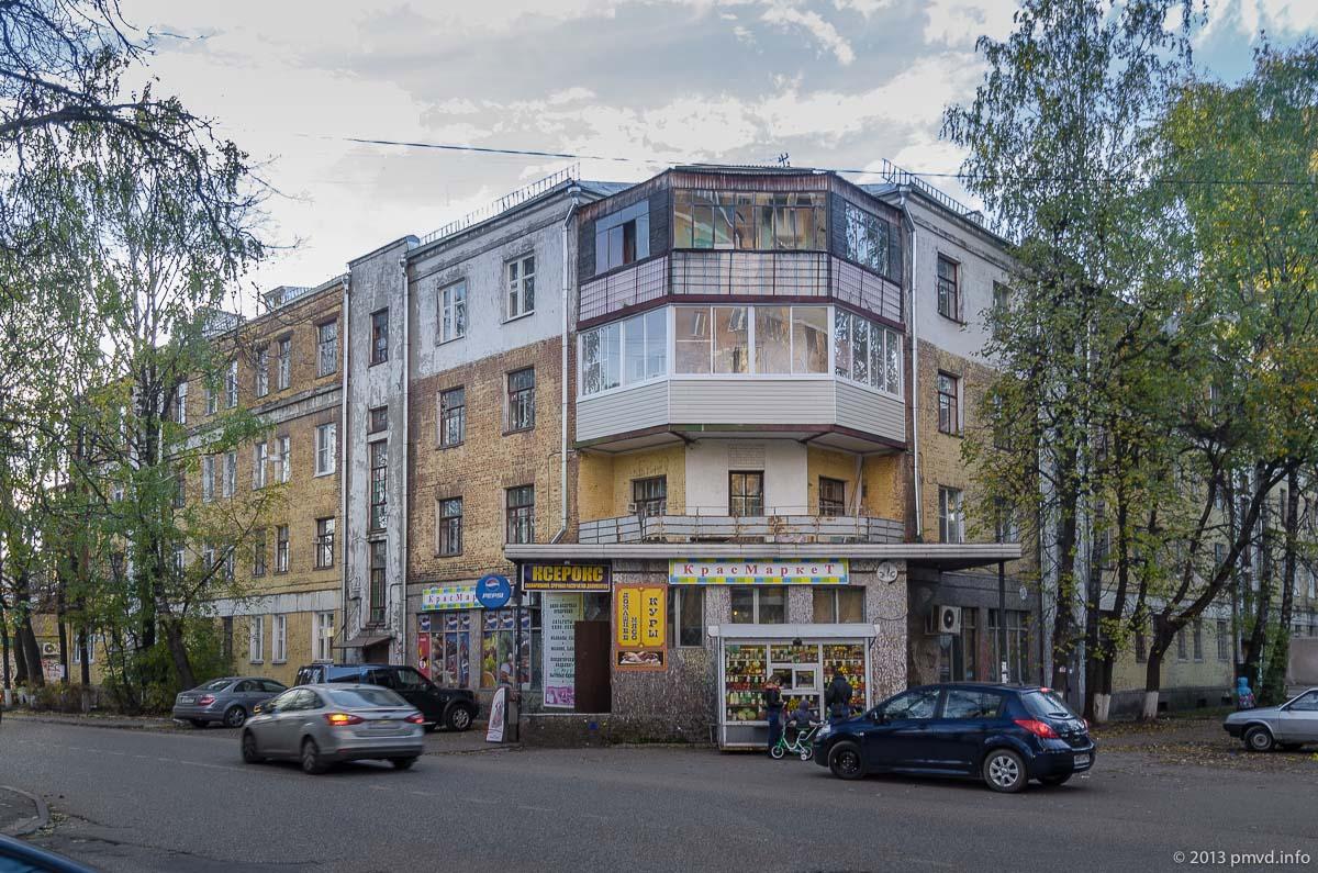 Красногорск. Центр