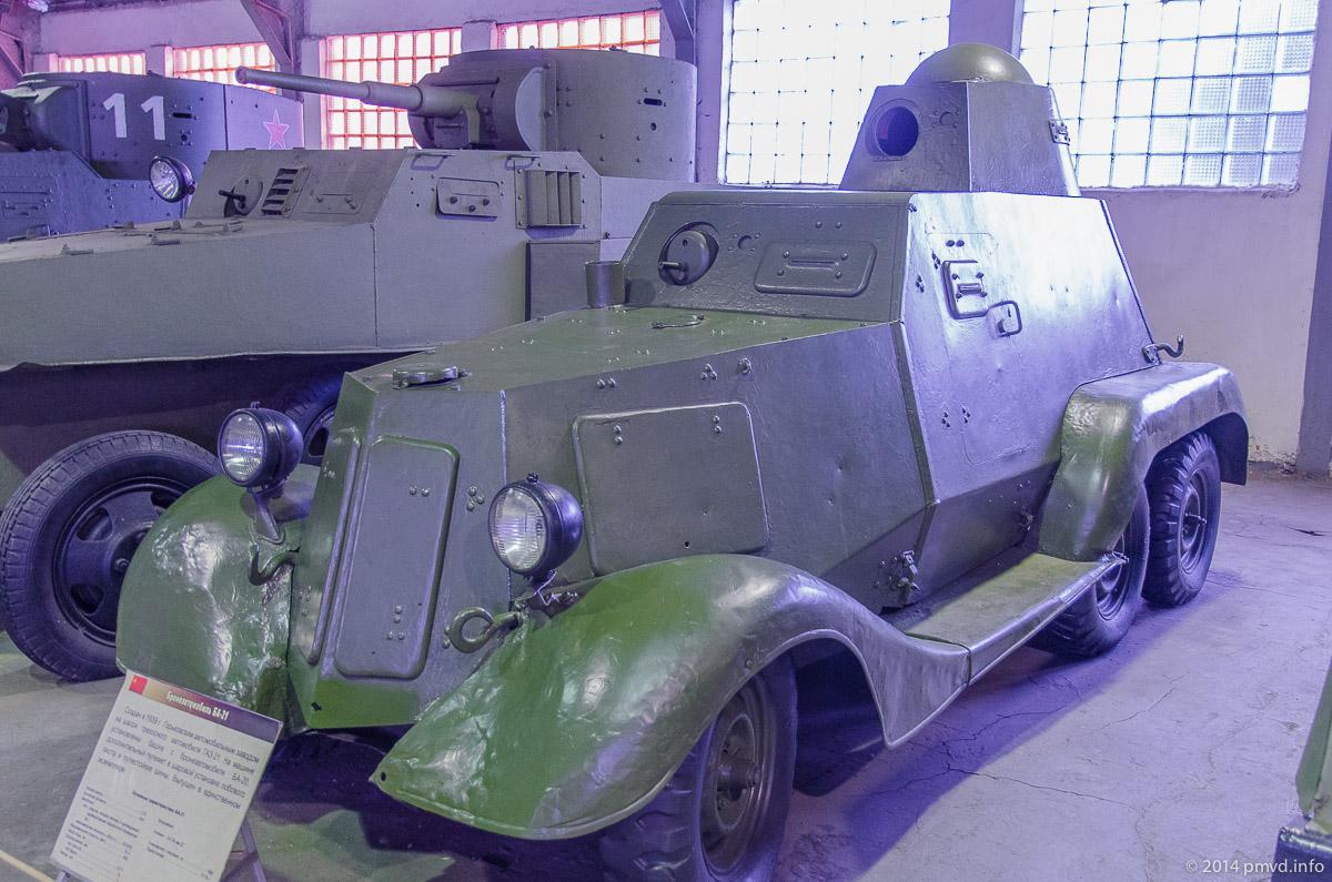 Бронеавтомобиль БА-21