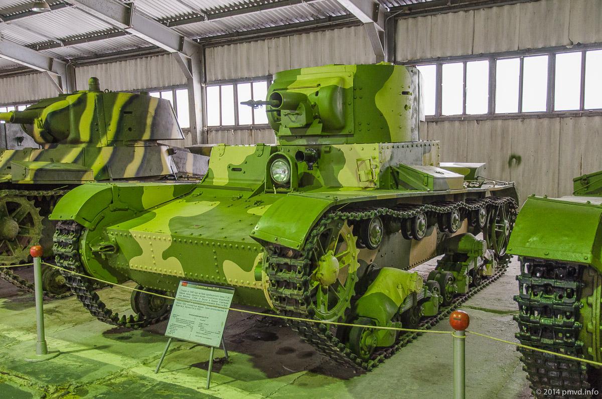 Огнеметный танк ОТ-130 в танковом музее в Кубинке