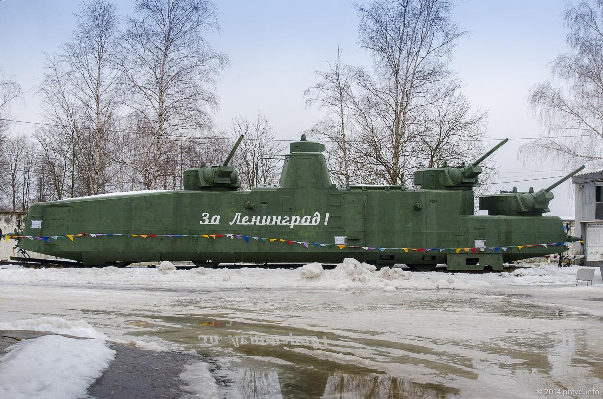Мотоброневагон в танковом музее в Кубинке
