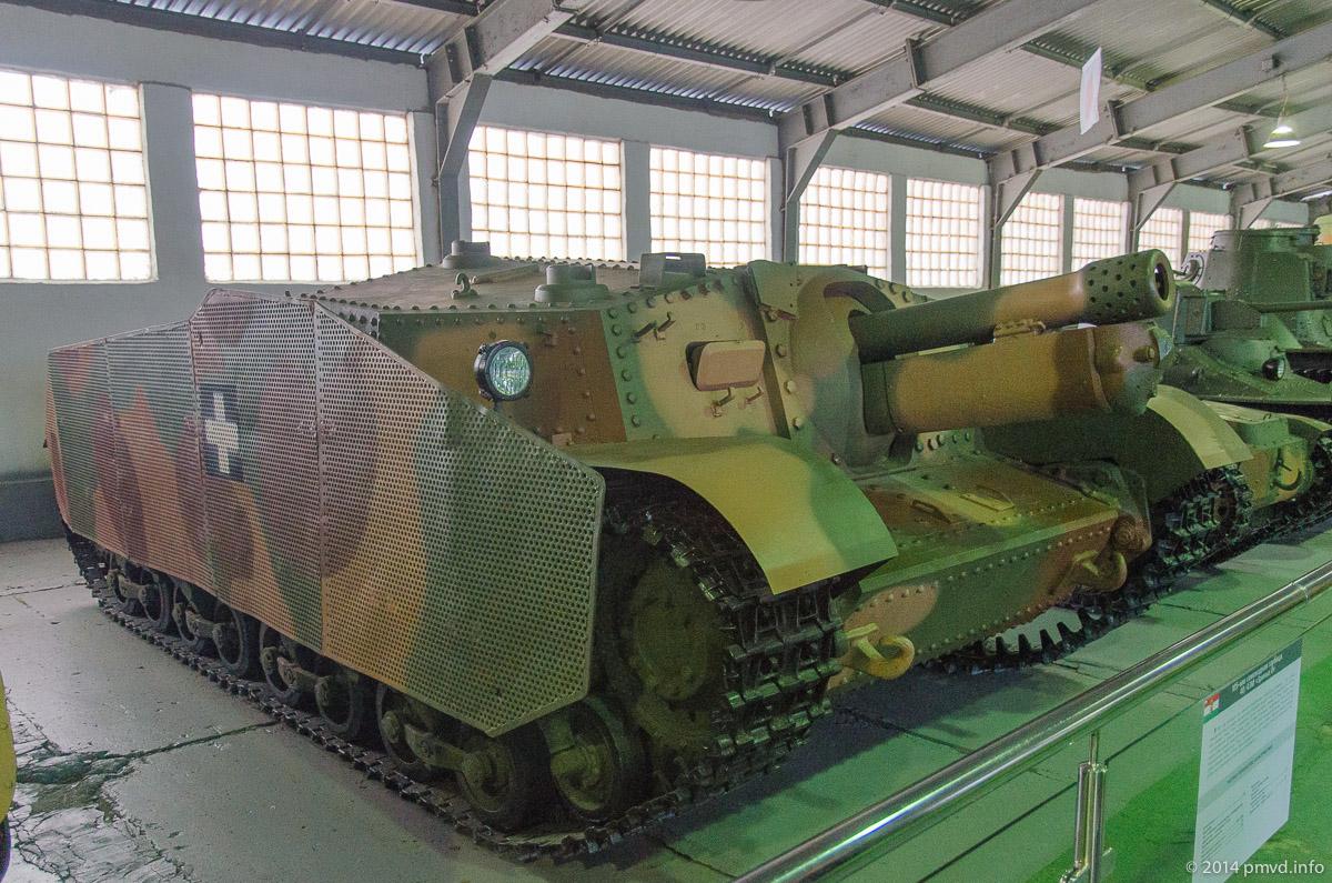 Зриньи в танковом музее Кубинки