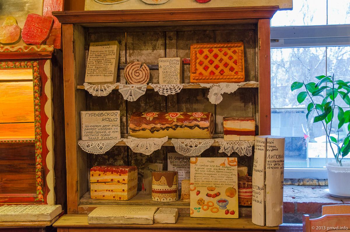 Традиционные русские десерты