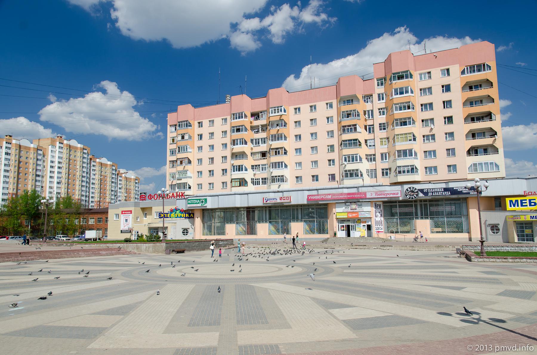 Центральная площадь Наро-Фоминска.