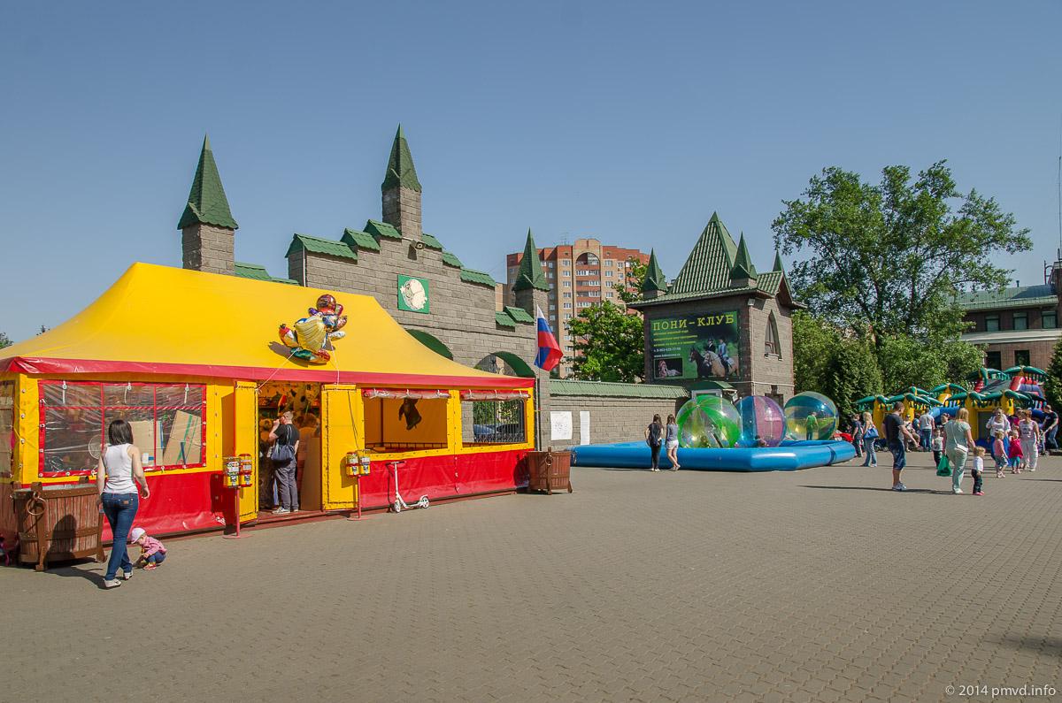 Одинцово. Детский парк Малыш