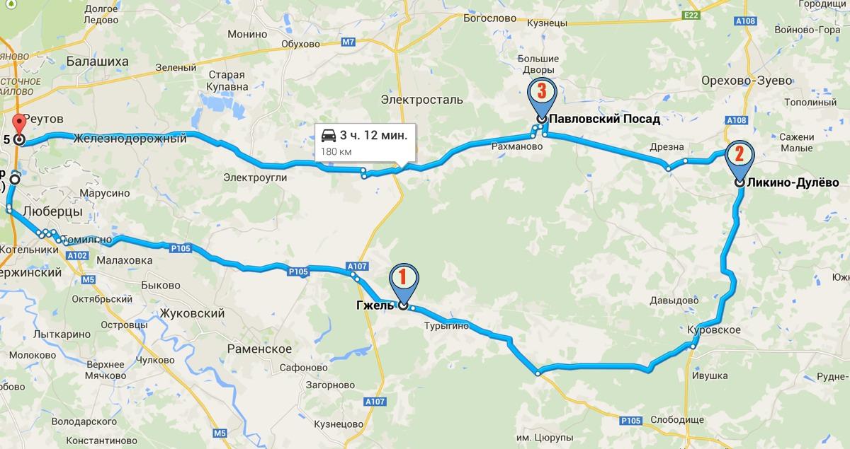 routes-2.jpg