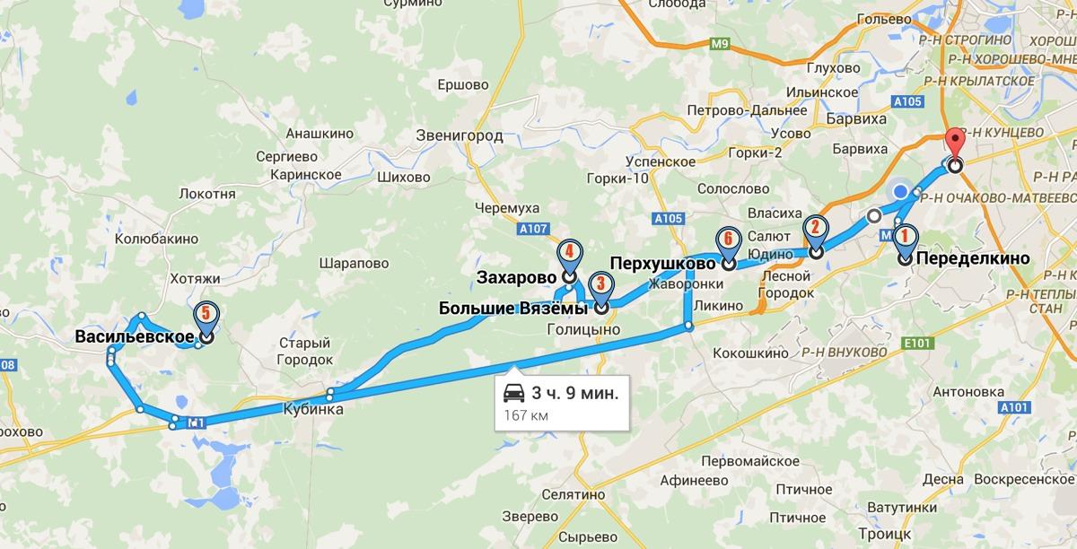 routes-6.jpg