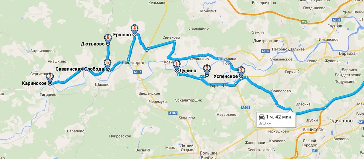 routes-7.jpg