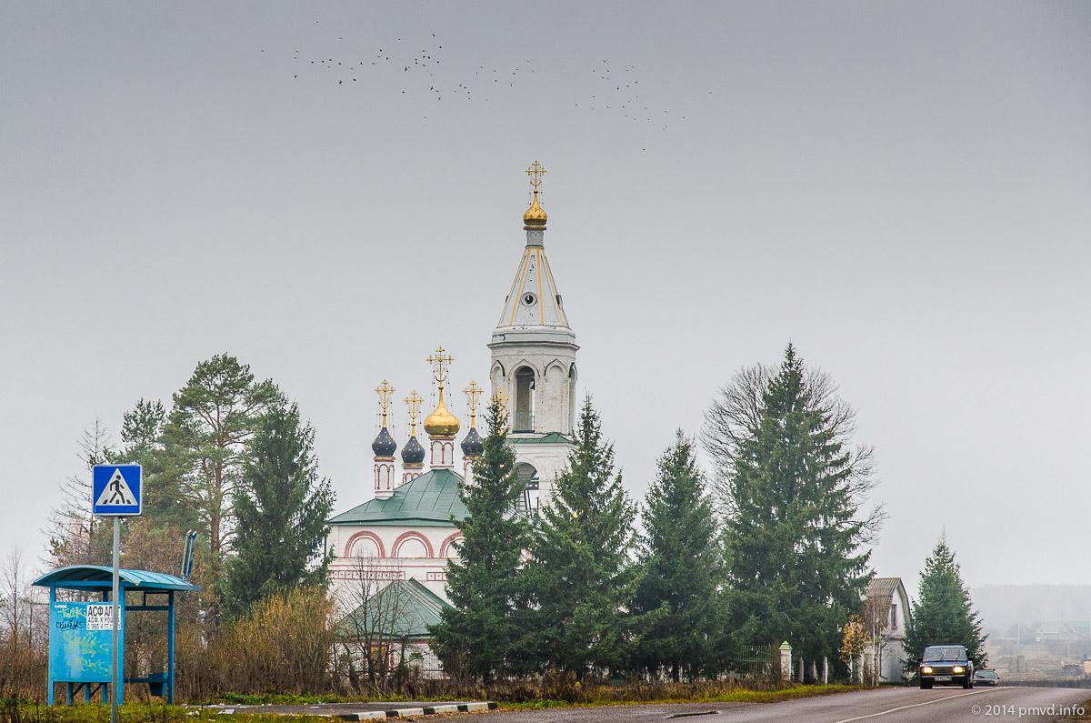 Успенский храм в селе Старые Кузьмёнки