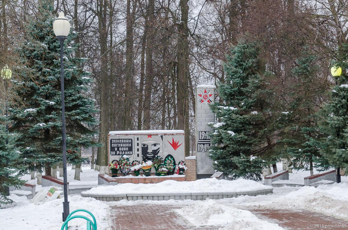 Щапово. Мемориал в память щаповцев погибших в 1941-1945