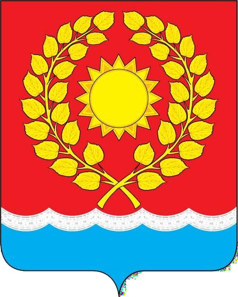 Герб Щапово