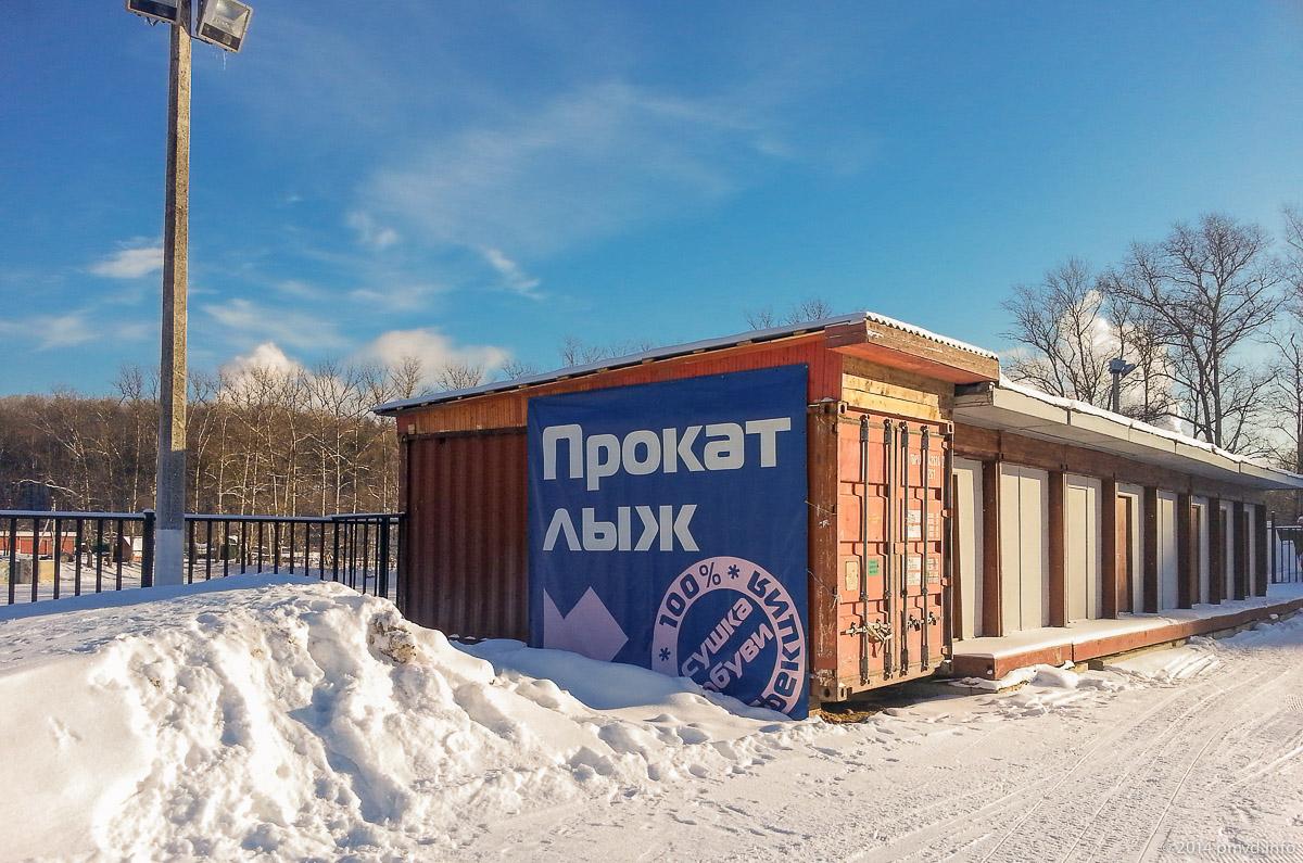 Красногорск. Прокат лыж