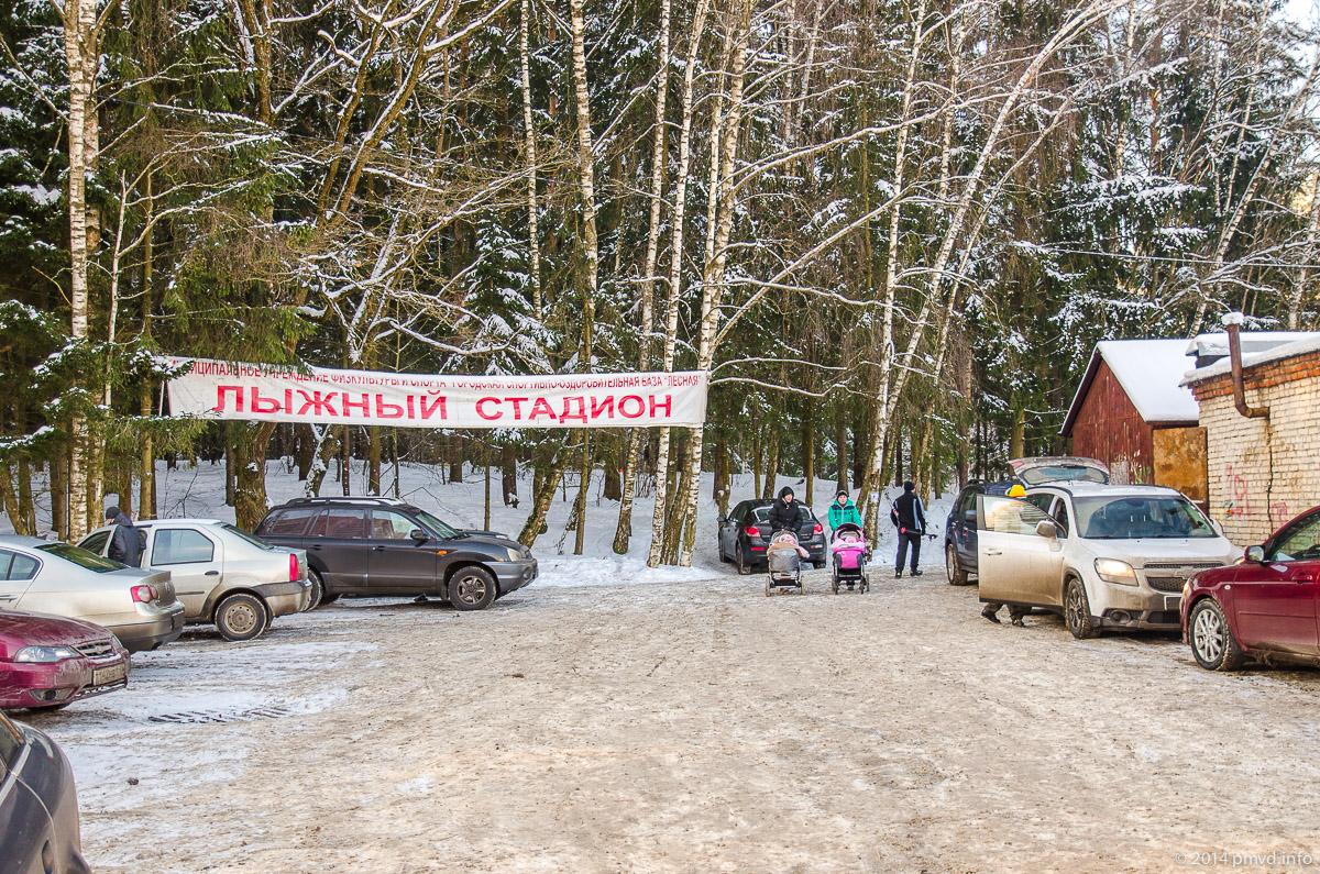 Лыжня в Троицке. Парковка