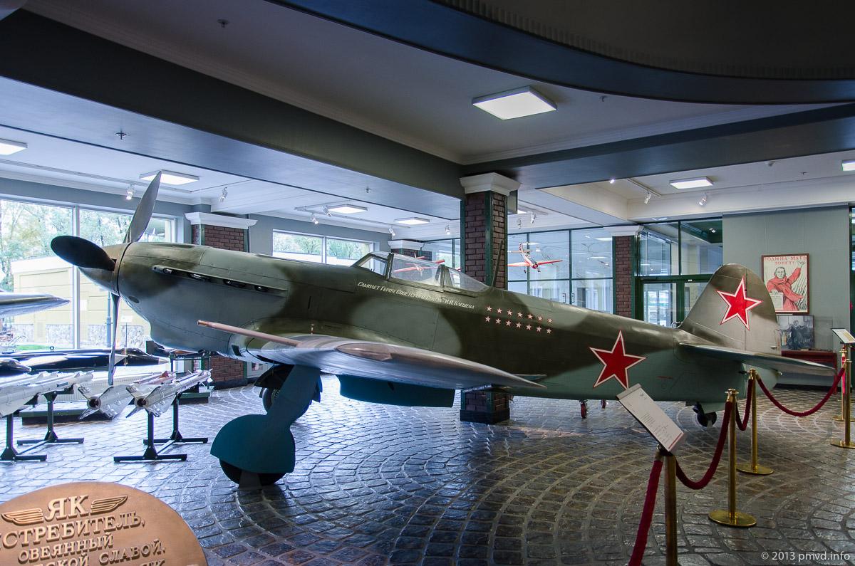 Як-9 в Музее Техники Вадима Задорожного