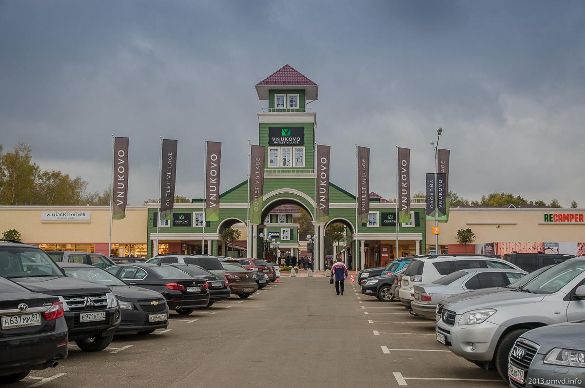 Vnukovo Outlet Village. Парковка