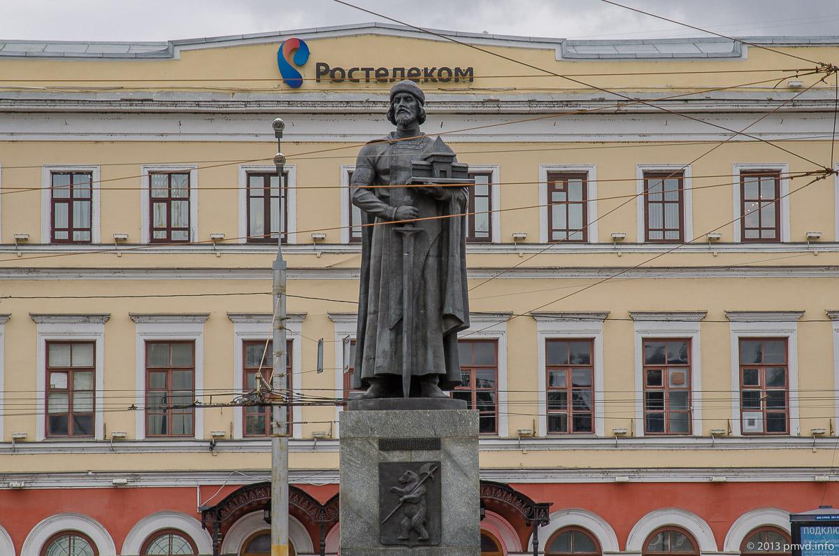 Ярославль. Памятник Ярославу Мудрому.
