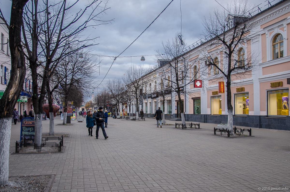 Ярославль. Пешеходная улица Кирова