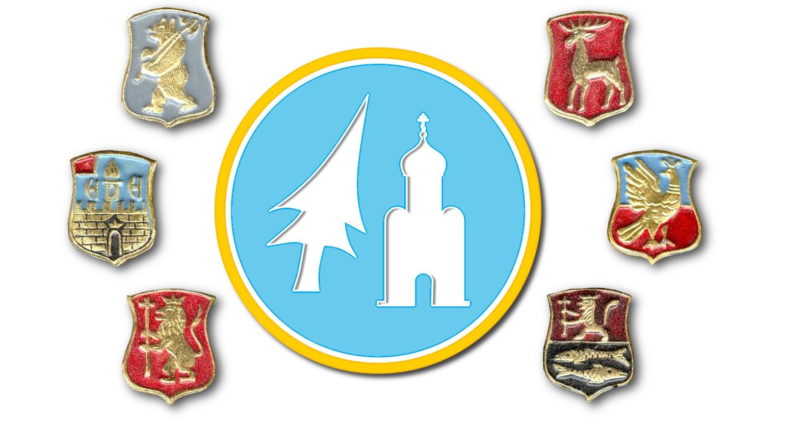 Гербы городов Золотого кольца и логотип Золотого кольца выходного дня