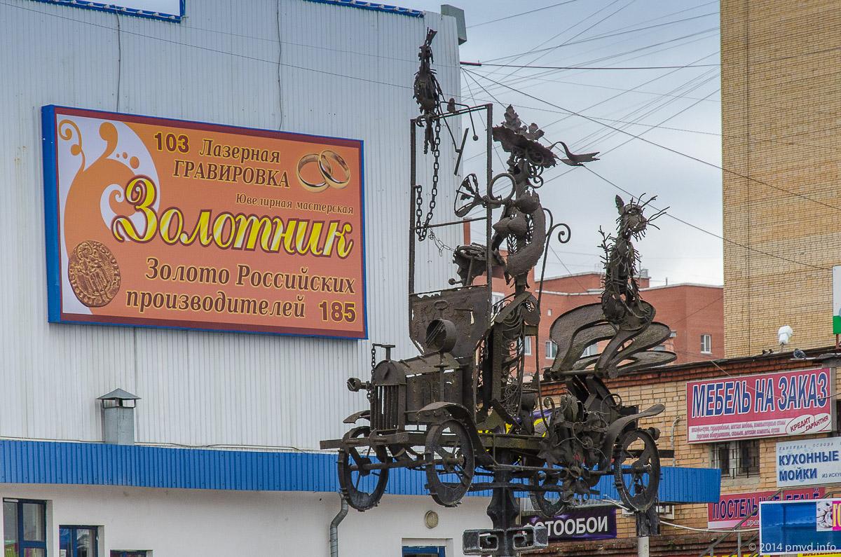 Памятник-фонтан на привокзальной площади города Чехов