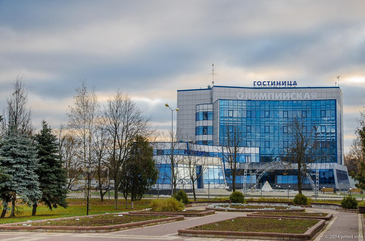 Гостиница Олимпийская в Чехове