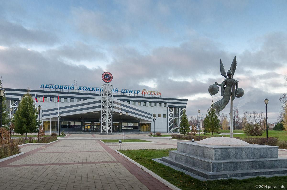 Дворец спорта Витязь