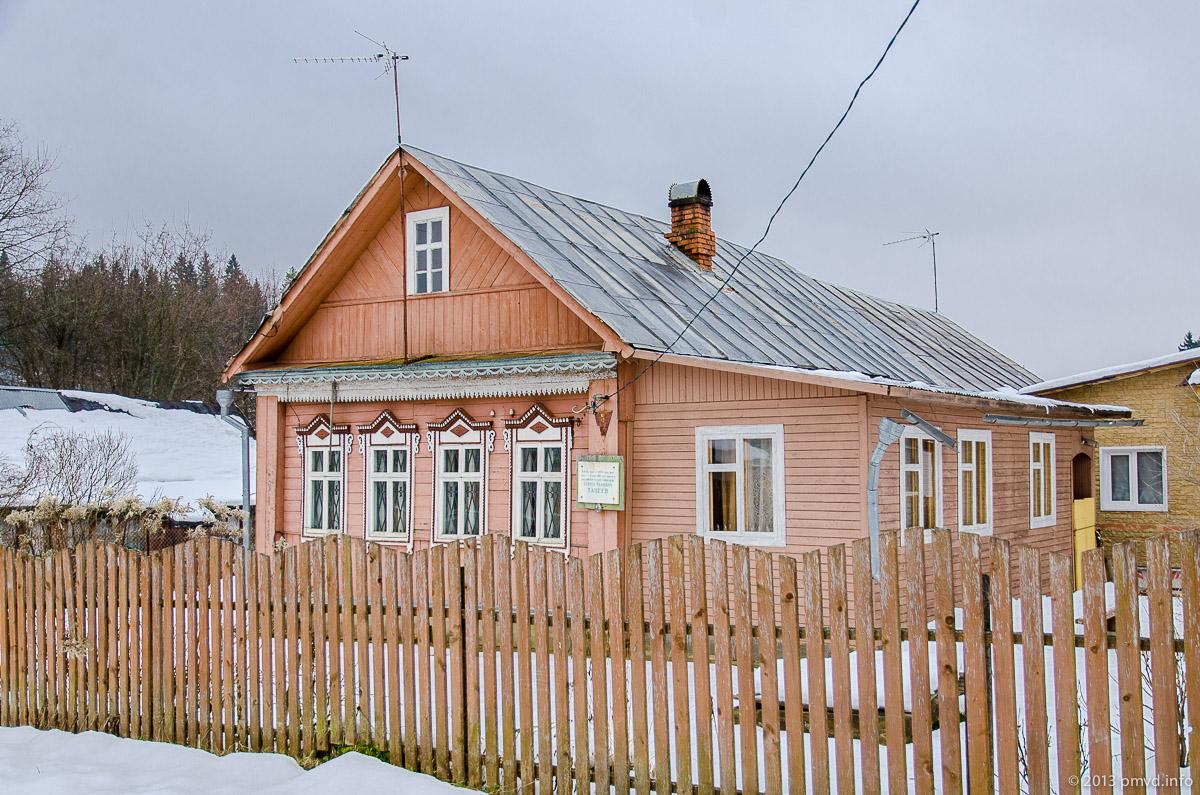 Дом Танеева в Дютьково