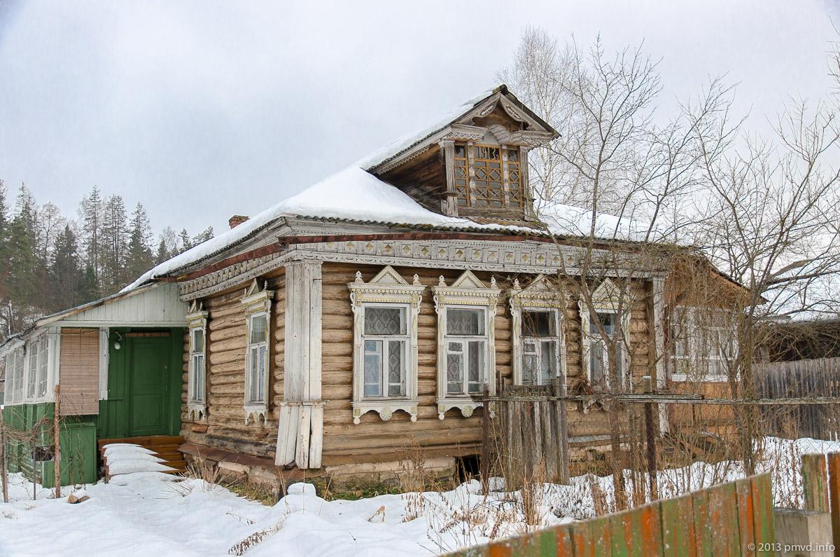Дома в Дютьково. 1913 год постройки