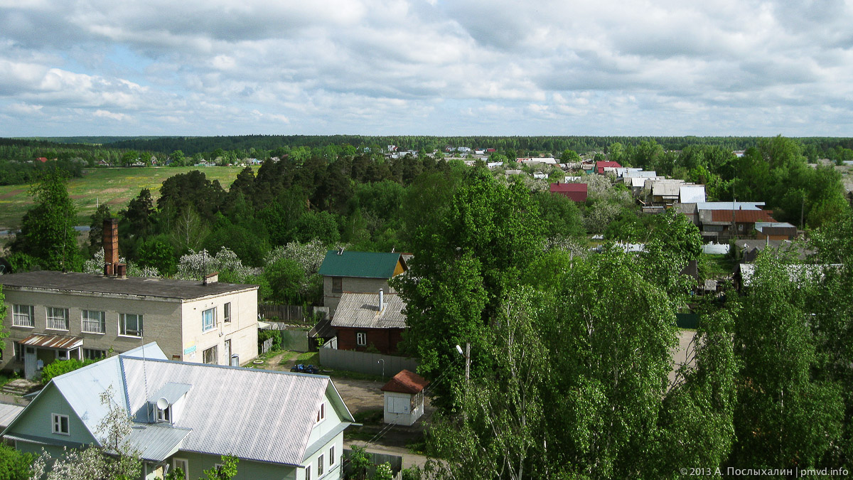 Поселок Фряново