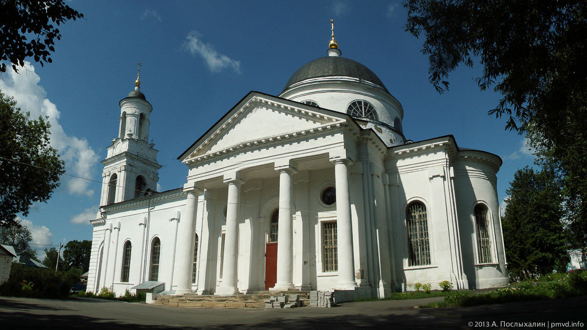 Храм Собора Иоанна Предтечи во Фрянове