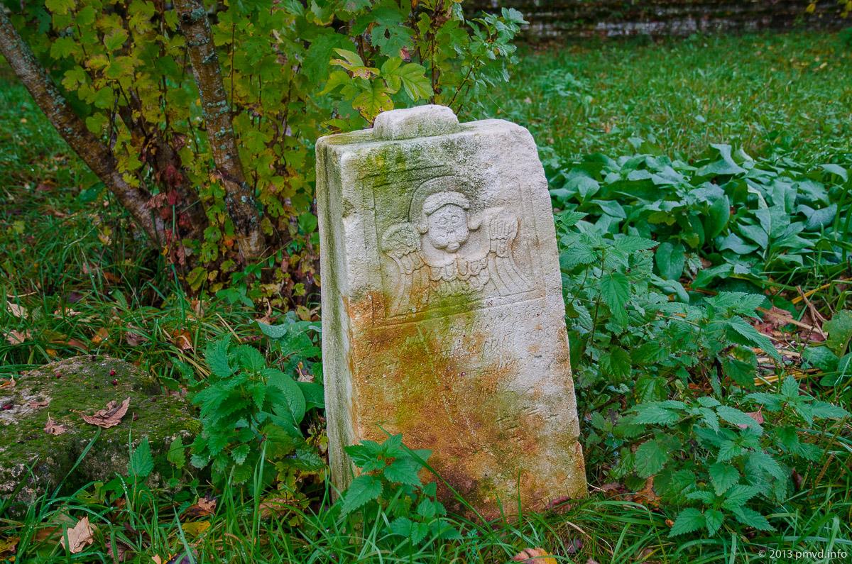 Надгробие в Кидекше