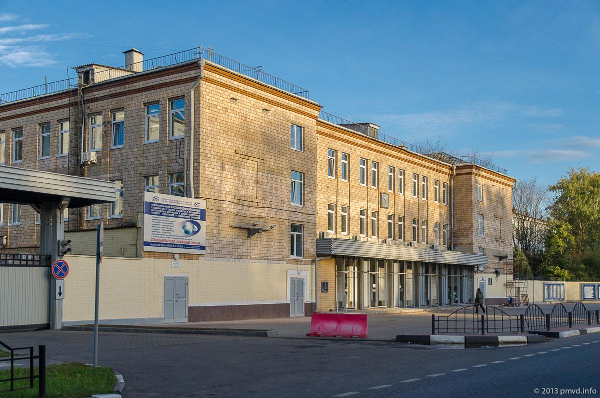 Красногорский механический завод