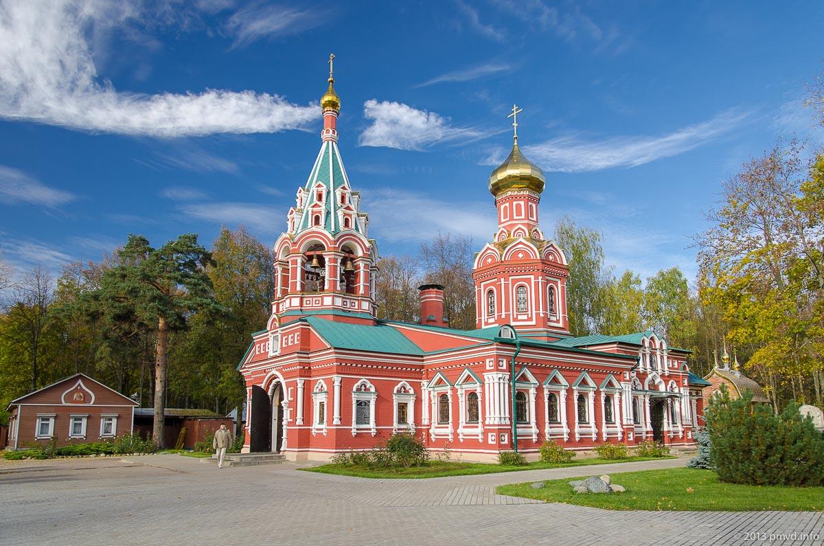 Красногорск. Знаменская церковь