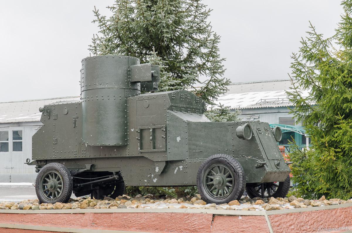 Броневик в танковом музее в Кубинке