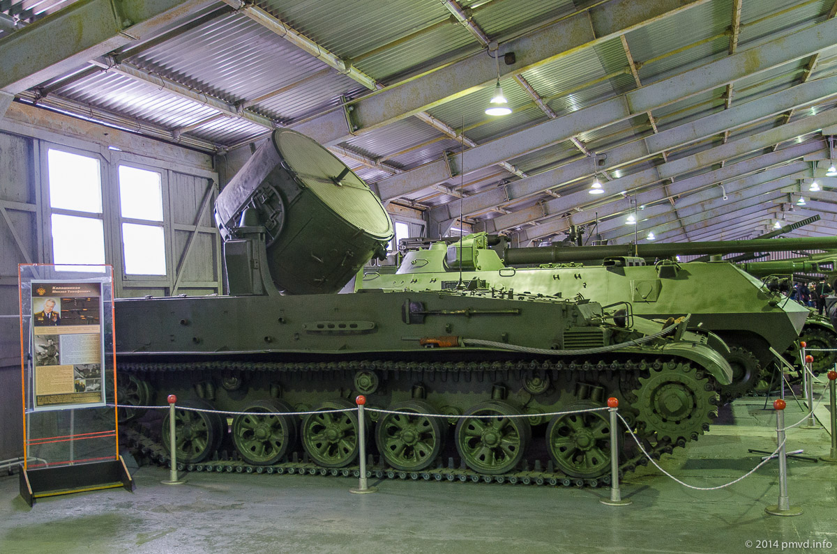 Самоходная прожекторная установка в танковом музее в Кубинке