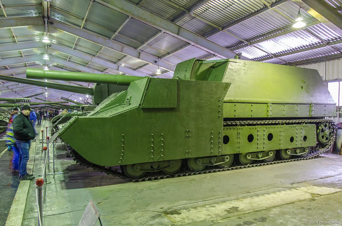 СУ-14-2 в танковом музее в Кубинке