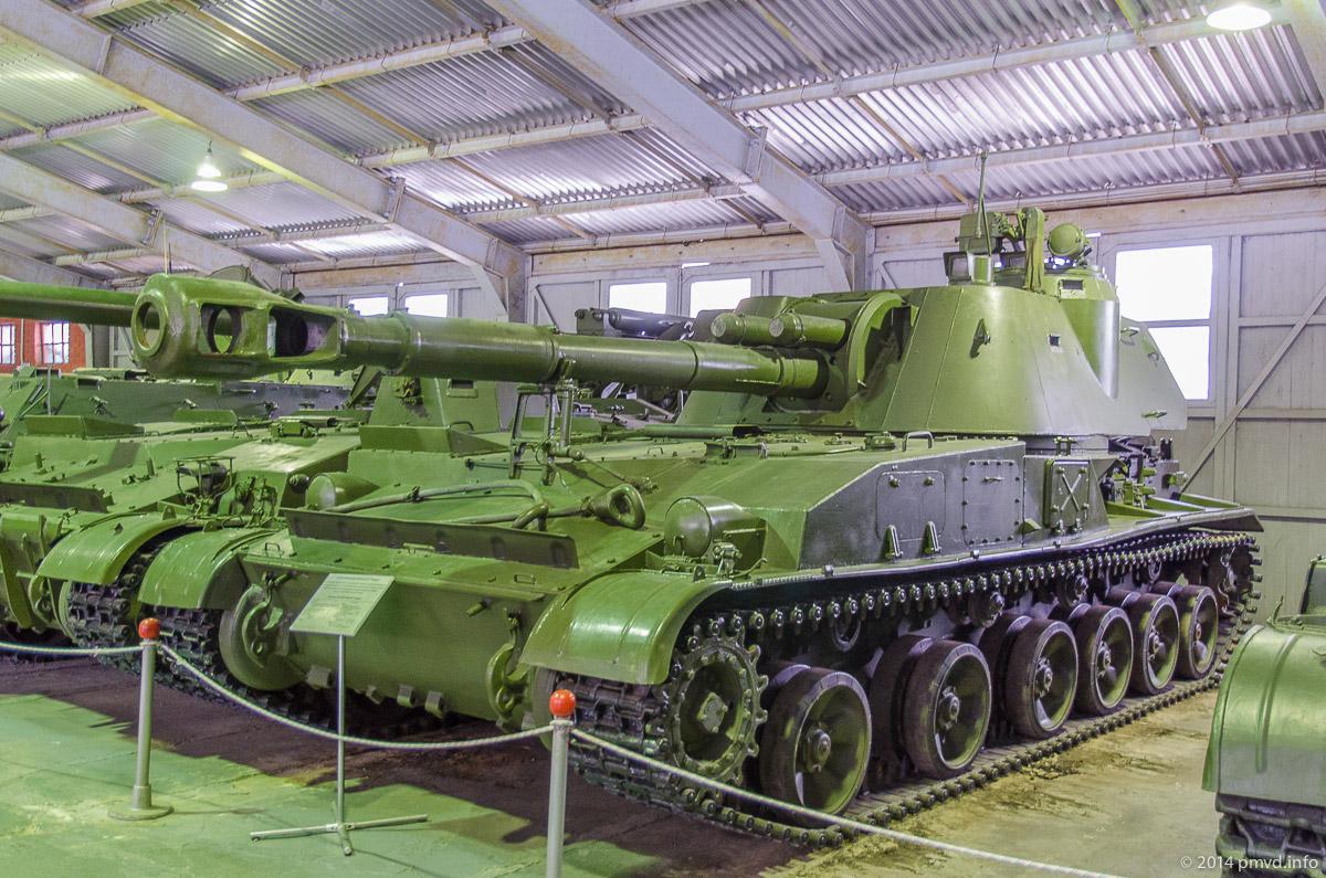Самоходная гаубица 2С3 в танковом музее в Кубинке