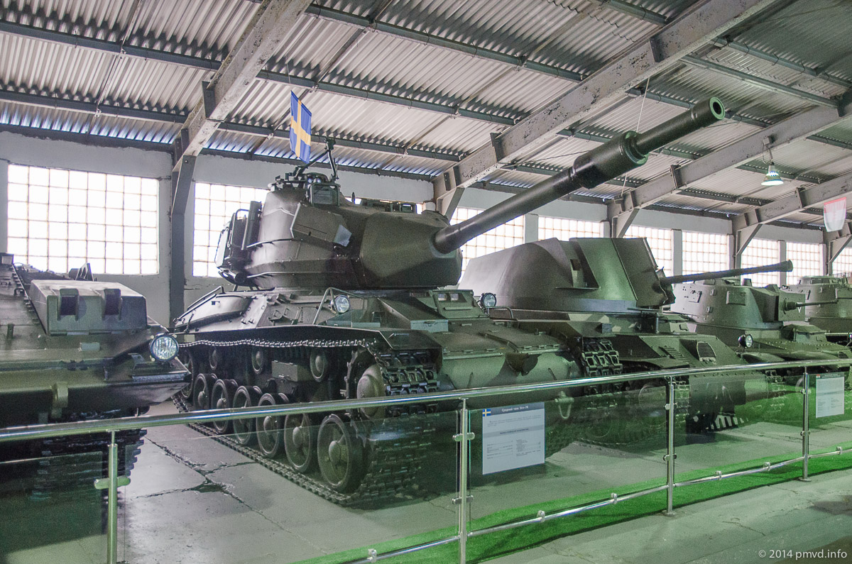 Strv 74 в танковом музее Кубинки