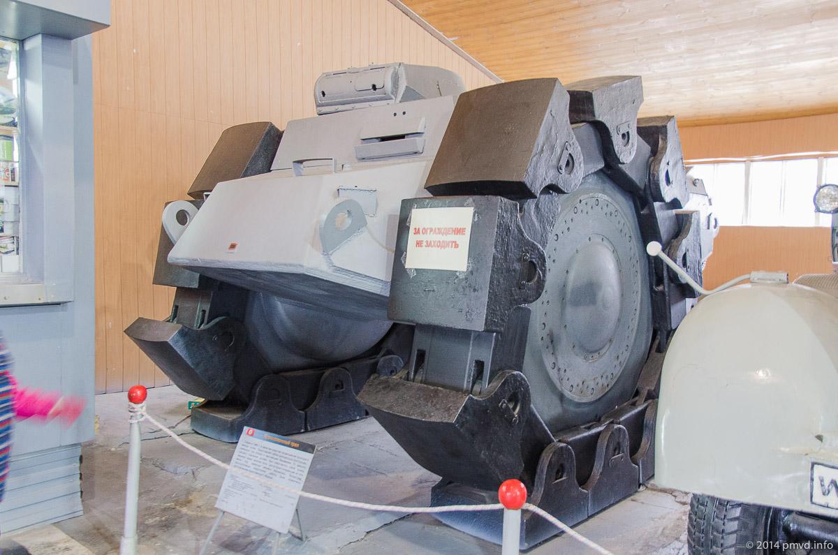 Немецкий противоминный трал в танковом музее Кубинки