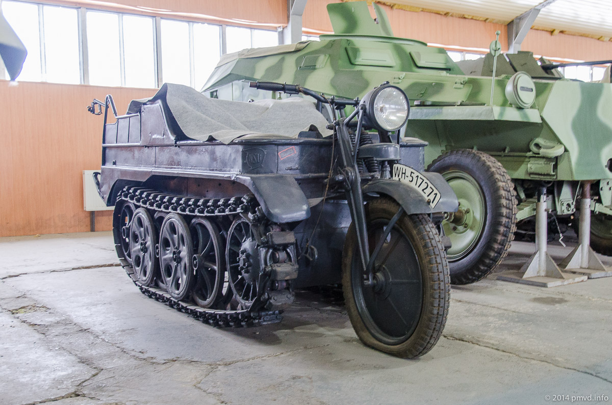 HK-101 в танковом музее Кубинки