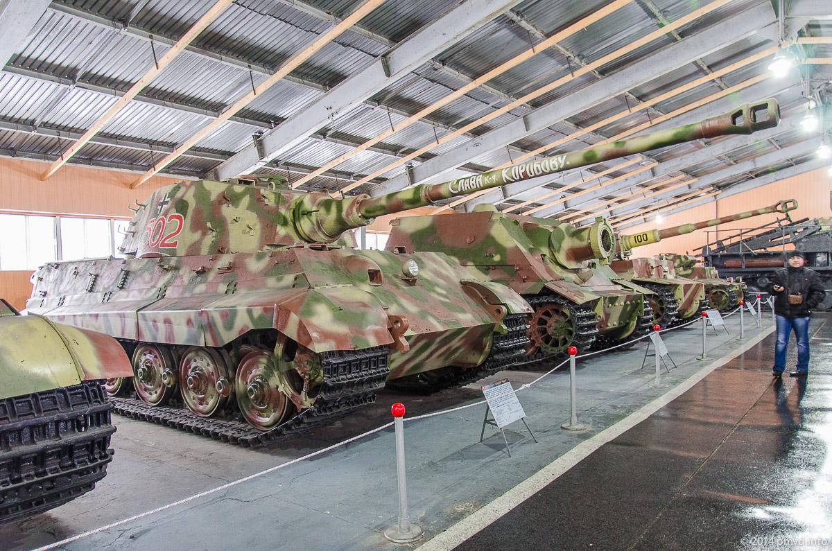 Королевский Тигр в танковом музее Кубинки