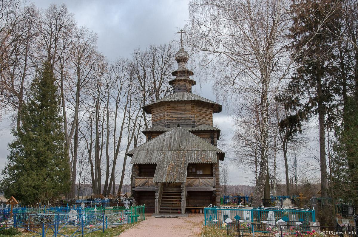 Храм Рождества Христова в Мелихово