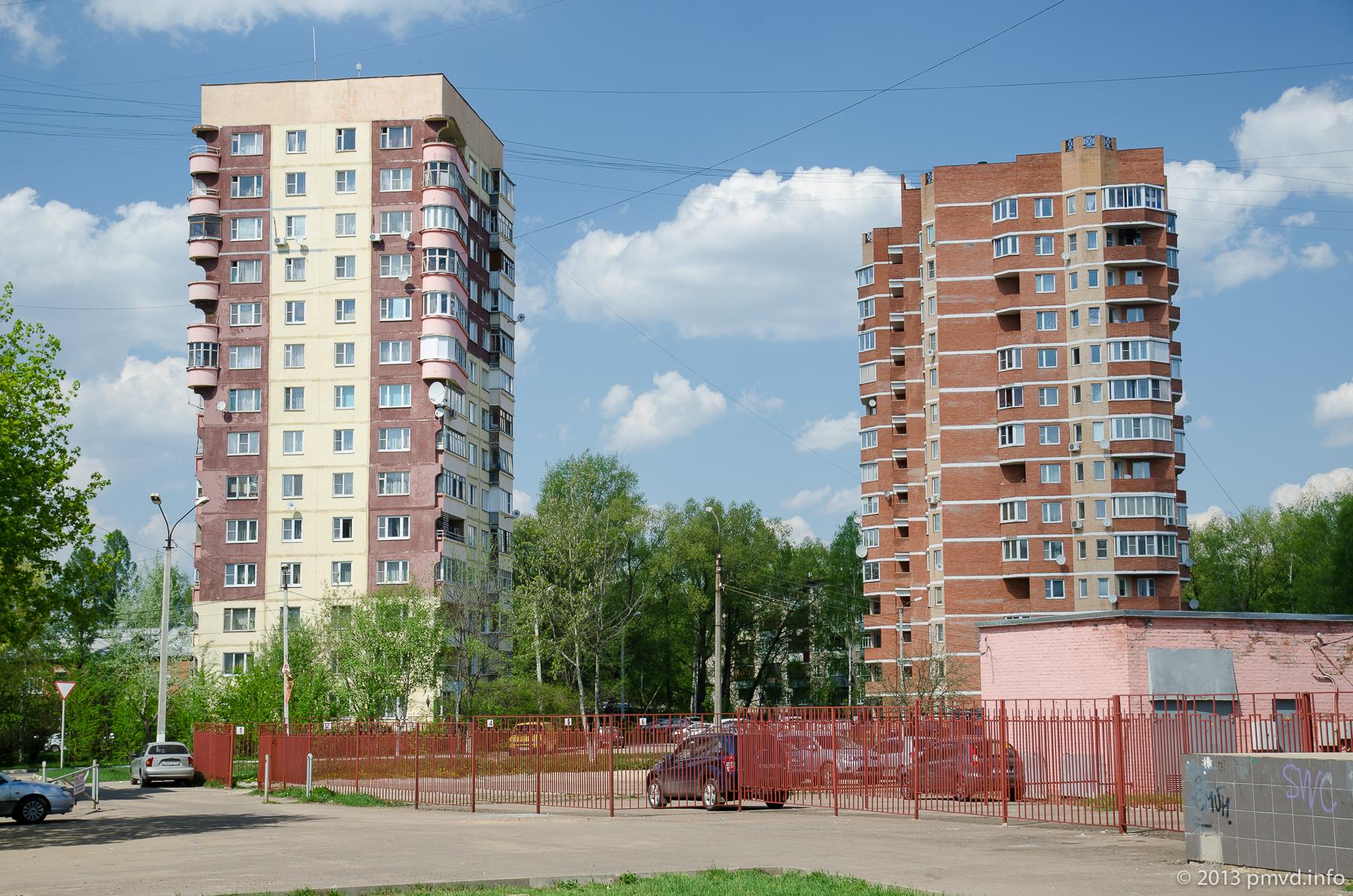 Наро-Фоминск.