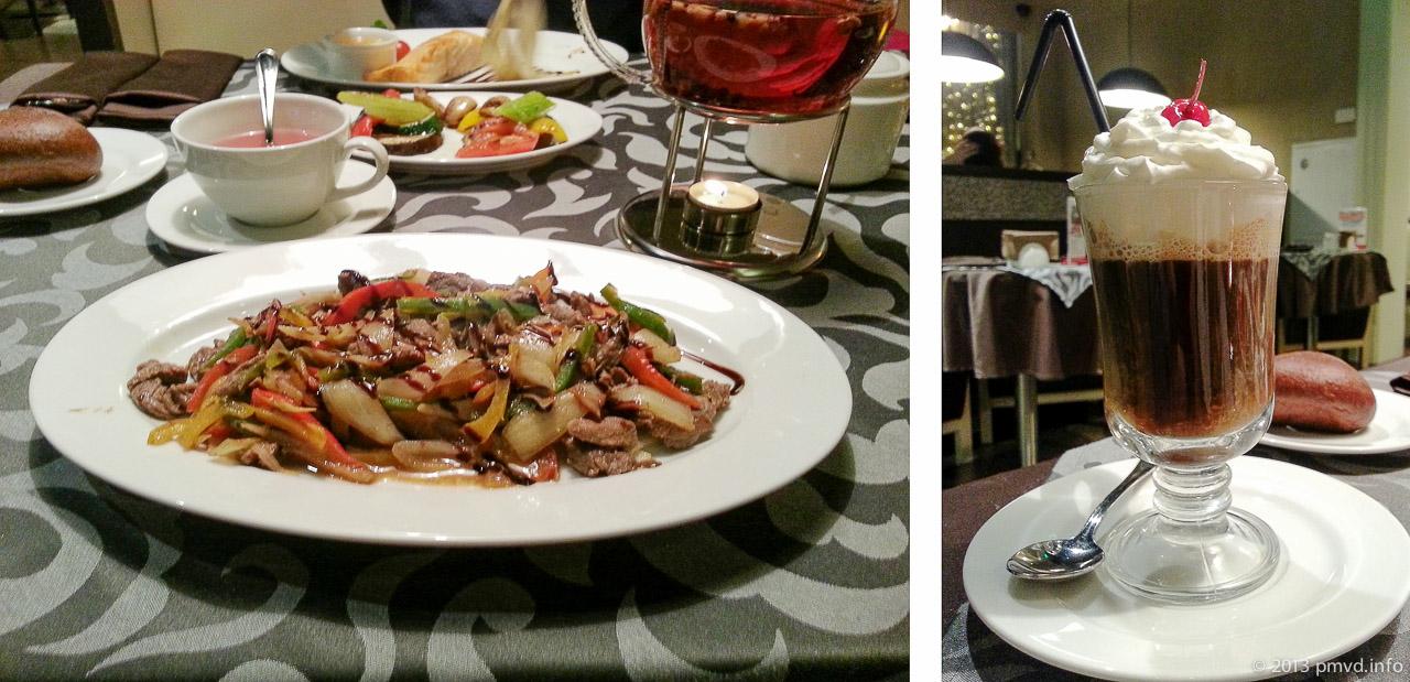 Сервировка в кафе Mascotte в Трехгорке. Одинцово.