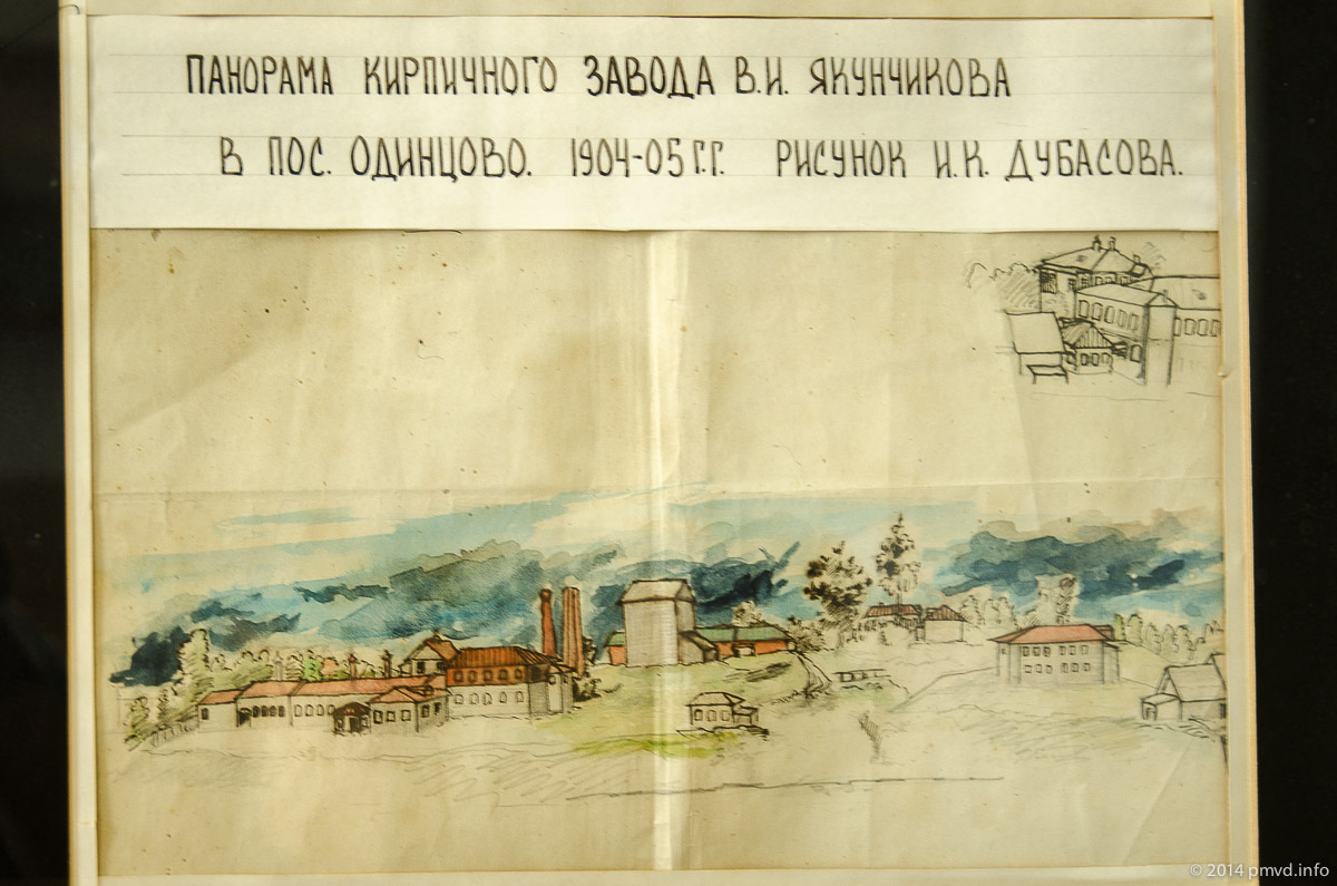 Одинцово. Панорама кирпичного завода Якунчикова