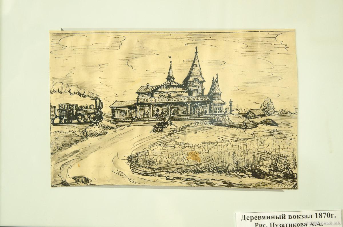 Деревянный вокзал станции Одинцово в 1870 году