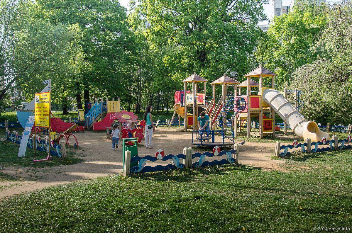 Одинцово. Детская площадка в парке Малыш