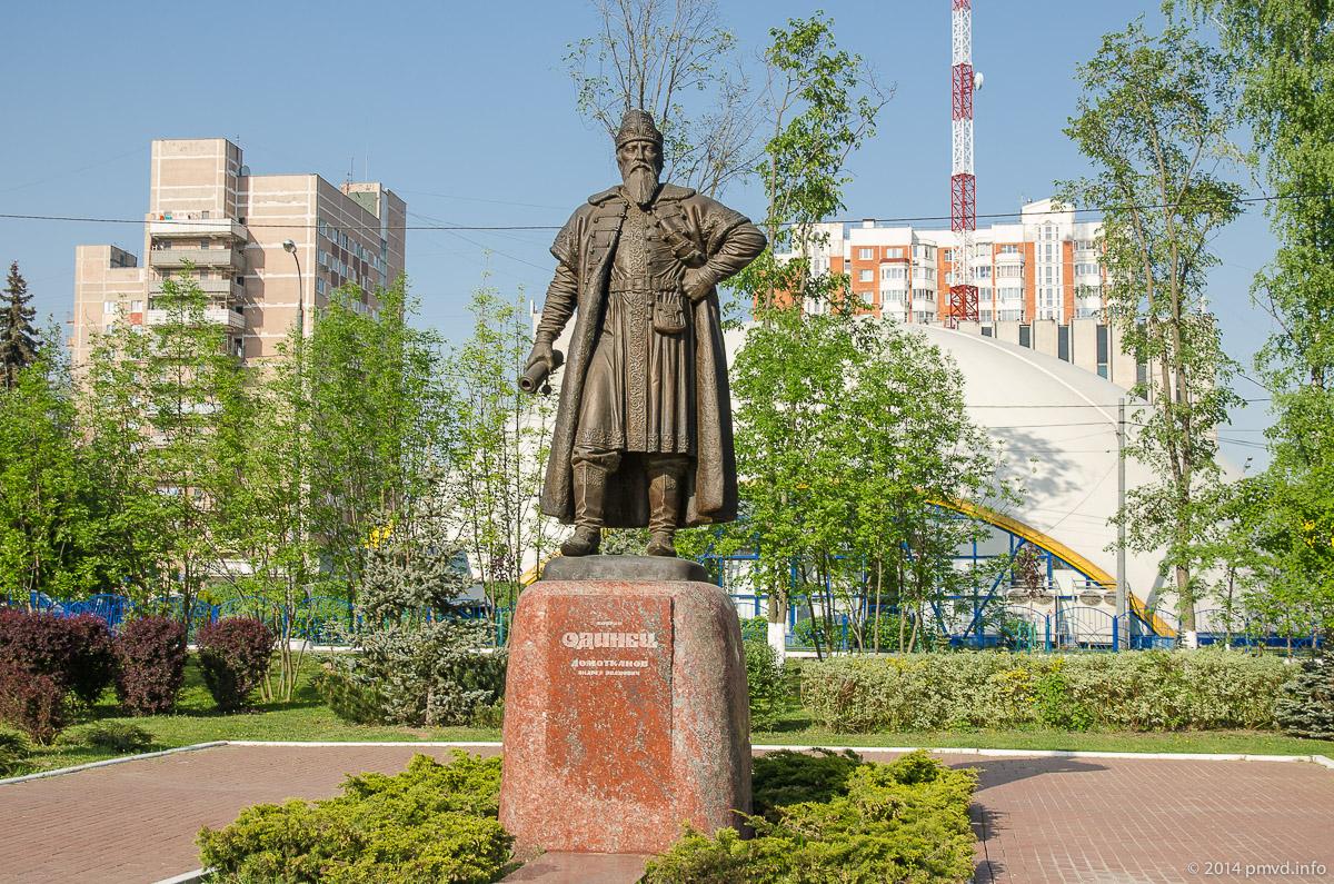 Одинцово. Памятник Андрею Одинцу