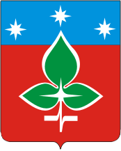 Герб города Пущино